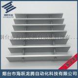 鋁格板廠家,鋁格板報價,鋁格板類型,防滑鋁格板
