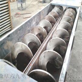 双轴螺旋输送机厂家 圆管提升机 六九重工 倾斜式圆
