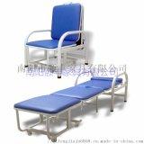 多功能陪護椅醫院用折疊牀陪護牀不鏽鋼陪護椅陪伴椅