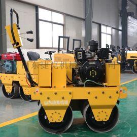 捷克600双轮风冷柴油压路机 手扶式双轮压路机