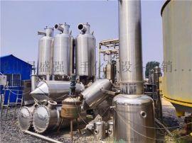 二手10平方薄膜蒸发器二手薄膜蒸发器