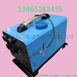 12V24V柴油暖风机空气加热器遥控液晶驻车暖风机