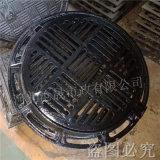 邯鄲球墨鑄鐵井蓋 雙層井蓋廠家