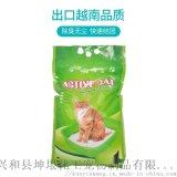 10L越南无尘圆球猫砂