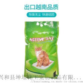 10L越南無塵圓球貓砂