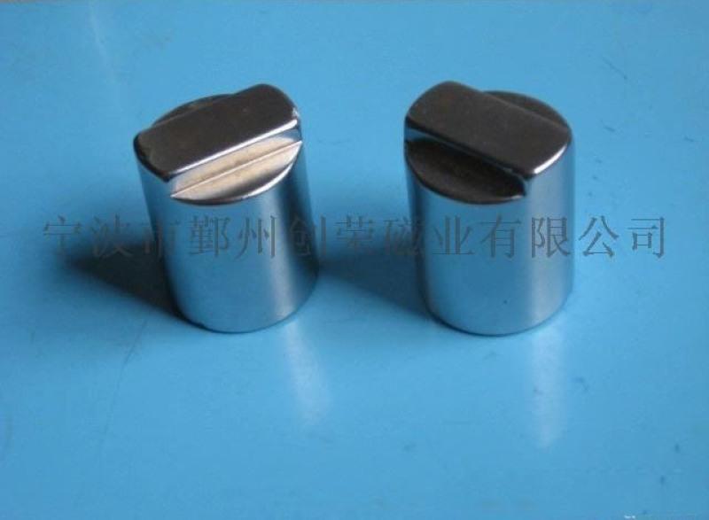 专业生产磁铁 高性能磁铁 异形磁铁 耐温磁铁