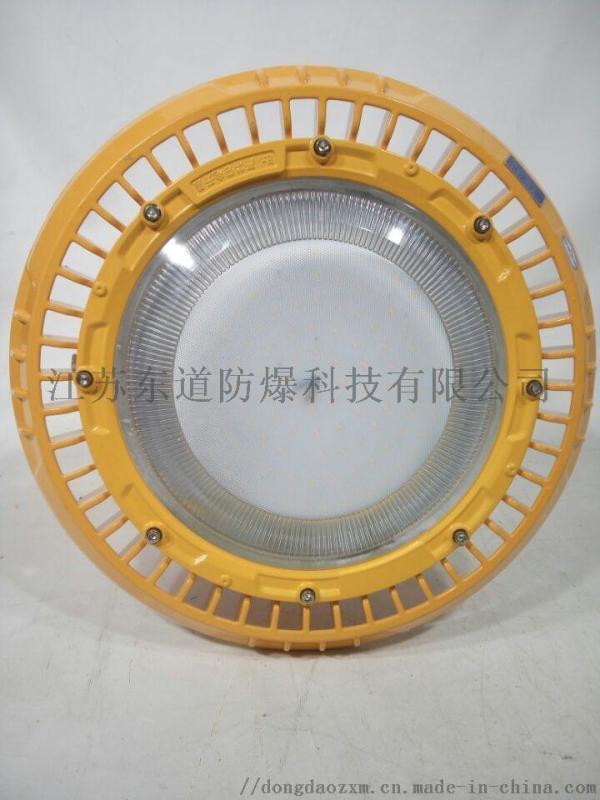 LED防爆室内照明灯 100W