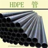 PE燃氣管|PE燃氣管的性能|山東同正有限公司