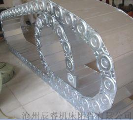 三水市钢制拖链厂家,广东重型钢制拖链