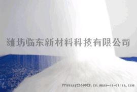 山东厂家直销 低烟无卤电缆料  阻燃剂 氢氧化镁