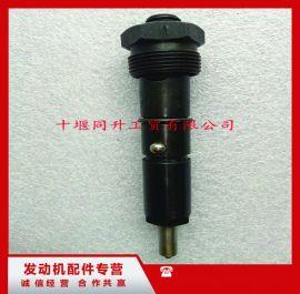 6BT喷油器4991280康明斯电喷柴油发动机