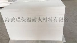 骏瑾厂家直销钢包、压铸行业高密度硅酸钙