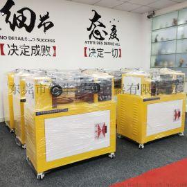 开炼机 实验室开炼机 实验室小型开炼机