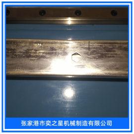 多功能不锈钢自动方管冲孔机