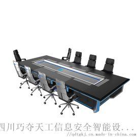 指挥中心会议桌长桌 智能多功能电脑升降器会议洽谈桌