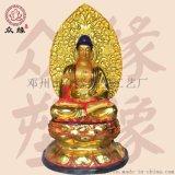 西方极乐世界阿弥陀佛 释迦牟尼佛 树脂雕塑佛像