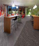 辦公室尼龍方塊地毯寫字樓客廳會議室條紋地毯酒店地毯