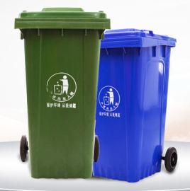 黄石120升4色分类垃圾桶品牌厂家_垃圾桶代理