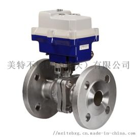 BQ941F重庆防爆电动不锈钢法兰球阀 阀门厂家全国供应发货