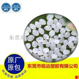 长期供应 耐低温 涂覆用医用级PCL 降解塑料原料