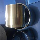 楊凌哪余有賣不鏽鋼取土環刀15591059401