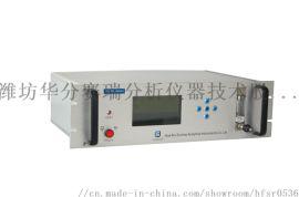 华分赛瑞 煤粉仓红外气体分析仪