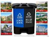 西安哪余有賣分類垃圾桶13659259282