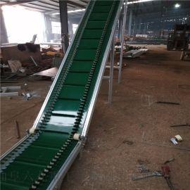 铝合金输送机 流水线输送机LJ1 PVC带式送料机