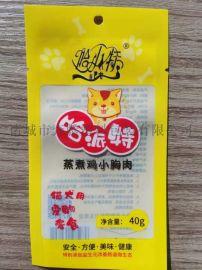 宠物食品高阻隔包装袋/防紫外线包装袋