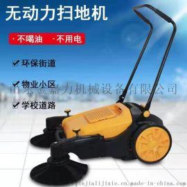 手推式扫地机无动力扫地车环卫清扫车