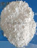 四川自贡纯白色粉末状无水硫酸镁生产销售