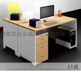 办公家具职员办公桌4人位员工办公屏风隔断卡座电脑桌