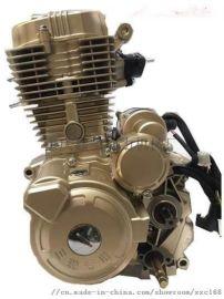 CG150发动机
