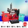 贝成8.0/30G柴油机消防泵,柴油机消火栓泵厂家