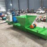 农业水利渠道衬砌机 可做梯形矩形水渠成型机