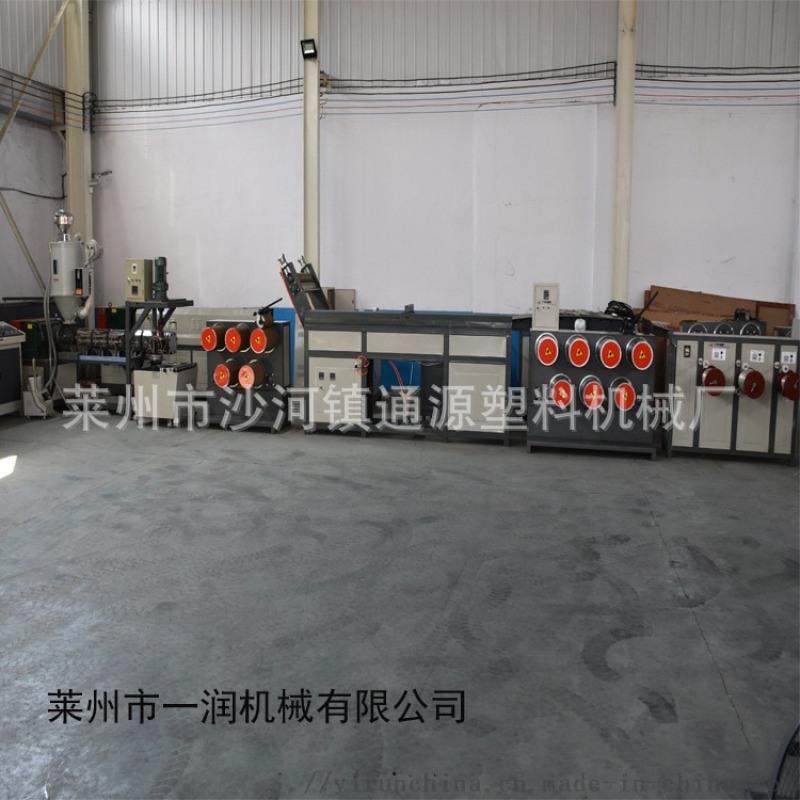 PPPE塑料圓絲制繩拉絲機