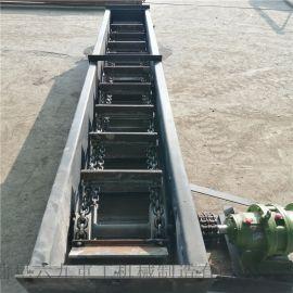 板式给料机 板链式埋刮板机 六九重工 矸石刮板输送