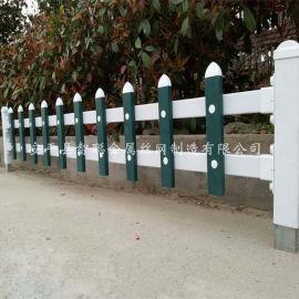 绿化带围栏 pvc草坪护栏 草坪pvc
