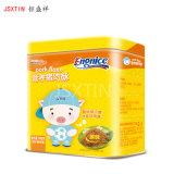 肉酥小鐵罐 食品馬口鐵方形封紙縮口包裝容器