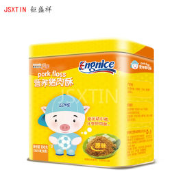 肉酥小铁罐 食品马口铁方形封纸缩口包装容器