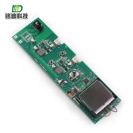 MT-5809led摄像补光灯PCBA开发方案
