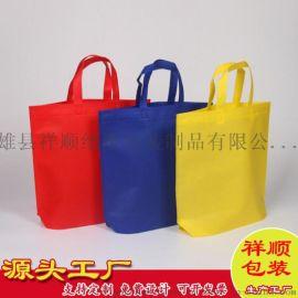 厂家定制印刷无纺布袋购物袋礼品袋