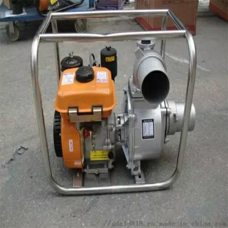 不用电防涝大流量水泵抽水机