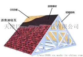 北京沥青瓦自粘油毡瓦防水玻纤瓦房顶木屋仿古别墅瓦