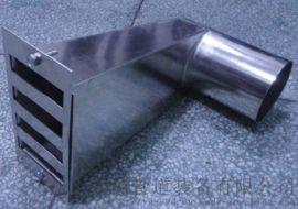 管件之都制造不锈钢雨水斗|铸铁雨水斗