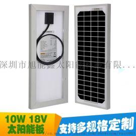 路灯太阳能发电板 10W18V单晶硅太阳能板