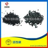4-6mm煤质柱状活性炭现货直销