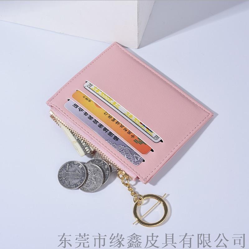 卡包小錢包女短款撞色拼接卡包