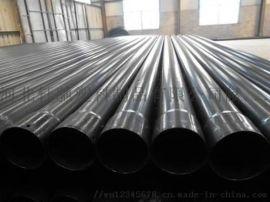 北京200热浸塑钢管厂家,150热浸塑钢管规格