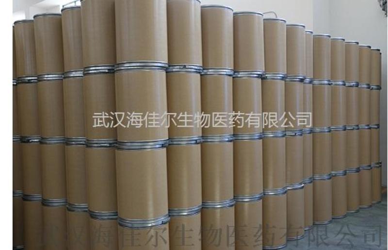 厂家出售原料药盐酸米诺环素
